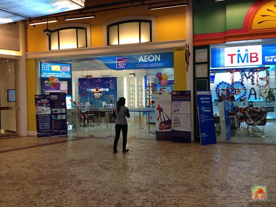 aeon location in terminal 21 mall