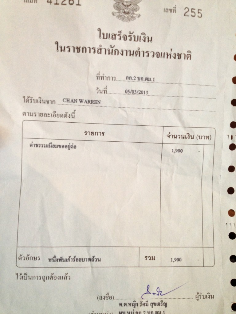 It cost 1900THB to get a 30 Visa extension...