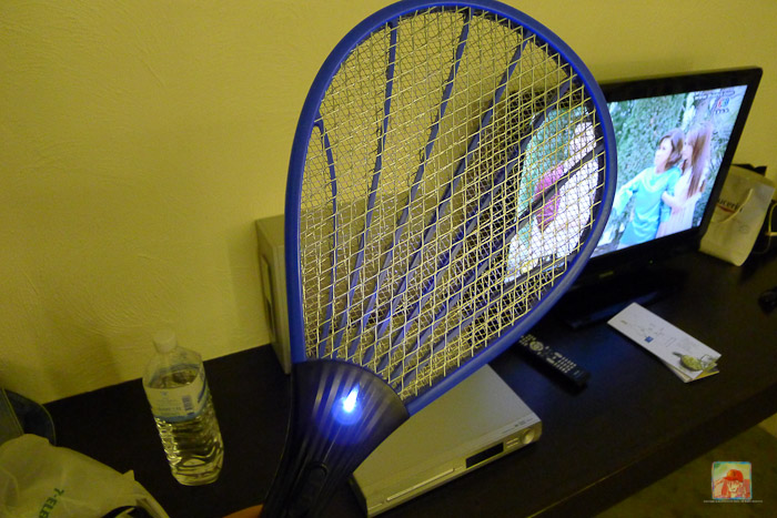 This mosquito zapper is awesome...