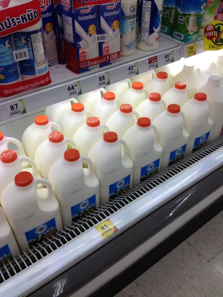 Almost $3 bucks for little over half a gallon of milk...