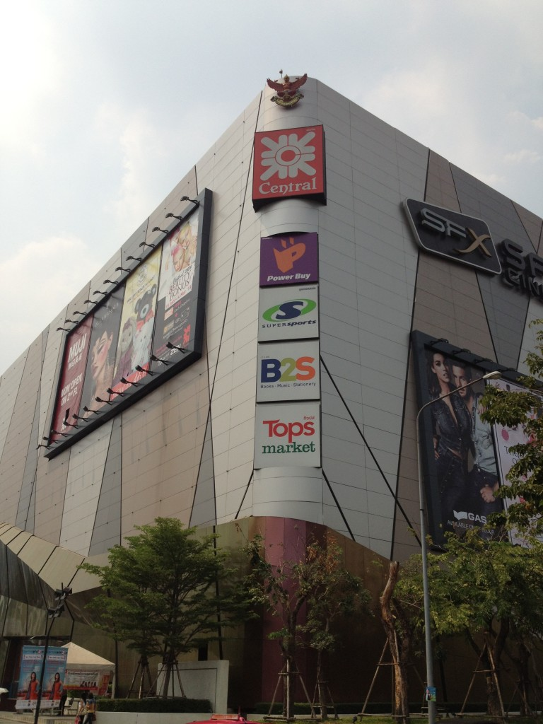 All Central branded malls have a Tops Supermarket inside...