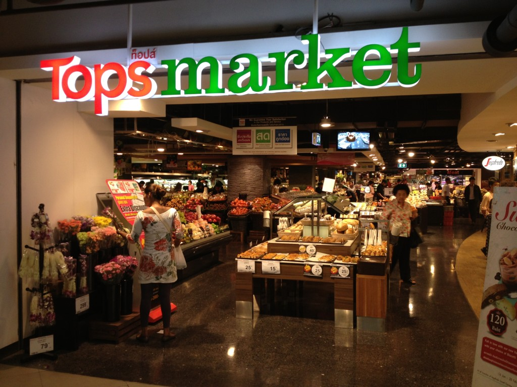A market I always go to in Central Ladprao Mall...
