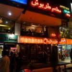 Popular Arab Restaurant in KL