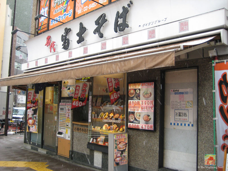 These fast food restaurants are all over Tokyo and a real life saver in an expensive city...
