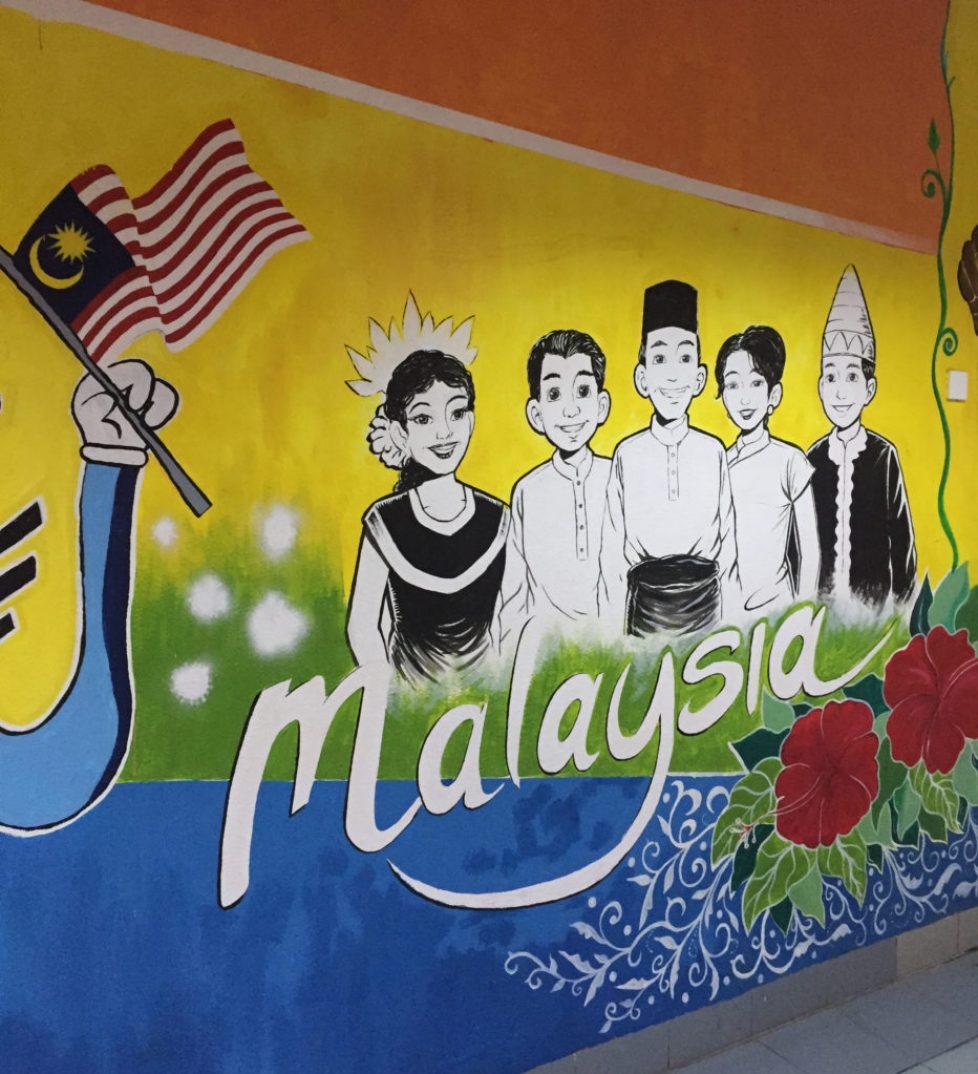 Malaysia Wall Mural