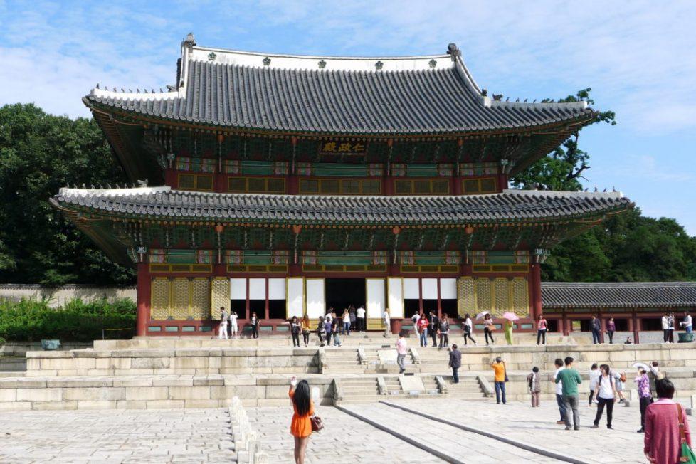 Seoul South Korea Palace