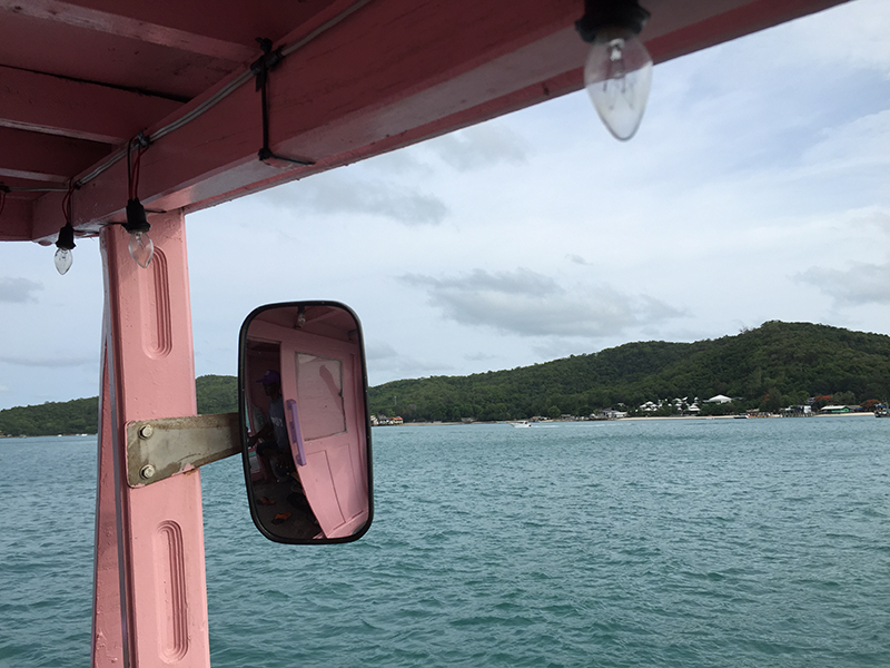 A slow ferry boat ride to Koh Samet takes about 35 minutes...
