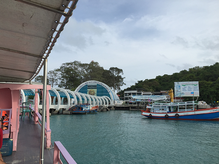 This is Ko Samet's primary ferry boat pier...