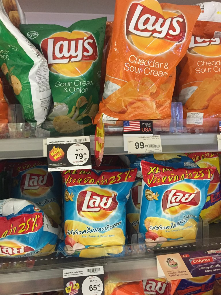 A large bag of chips cost about the same in USA, about $3USD a bag...