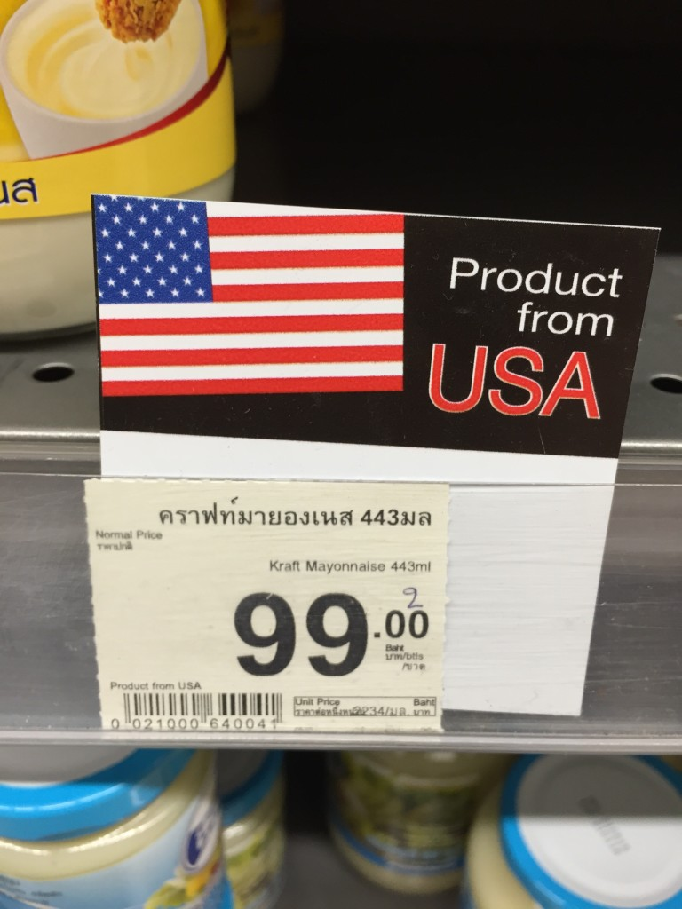 Mayo ain't cheap in Thailand...