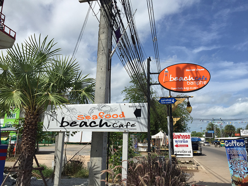 A Pleasant Seafood Restaurant in Rayong…