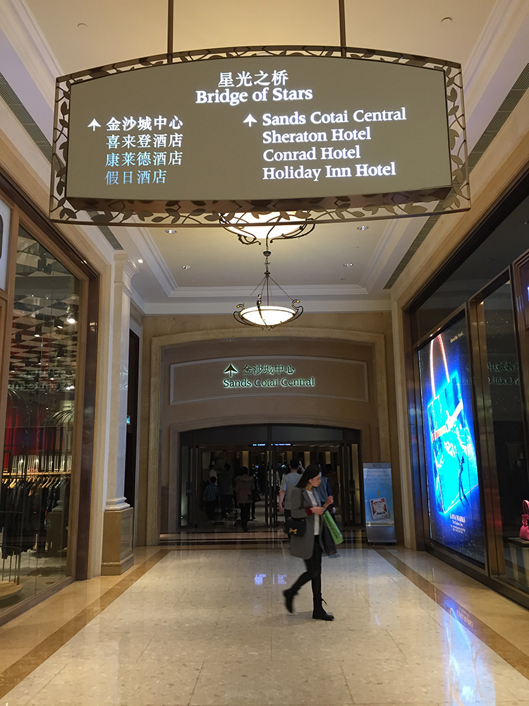No need to walk outside as most of the buildings in Central Cotai are connected via one bridge...