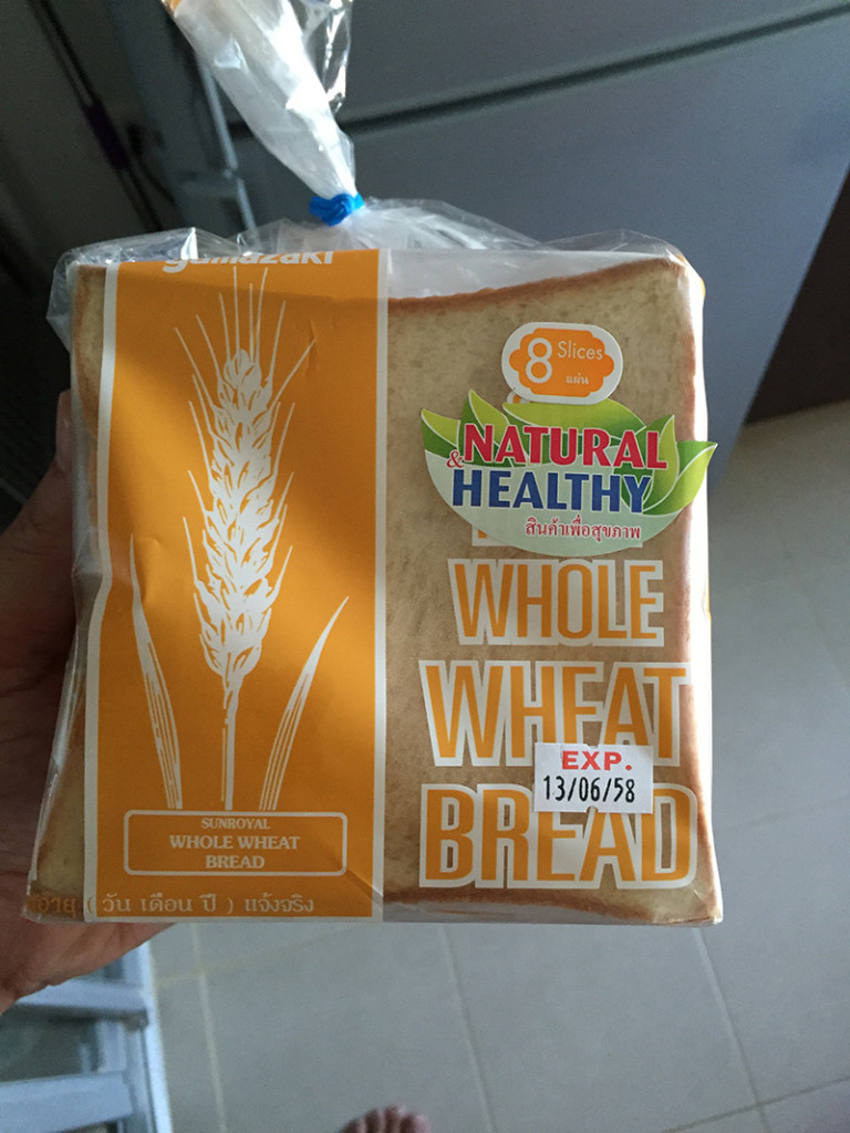 Whole wheat bread from Yamazaki 55THB (8 Slices)...