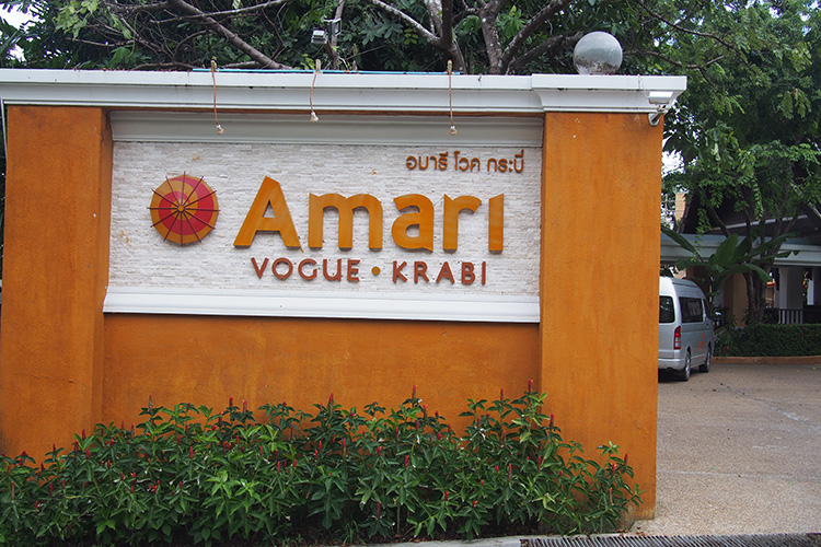 Amari Vogue Krabi - If you love privacy and seclusion this place will not disappoint...
