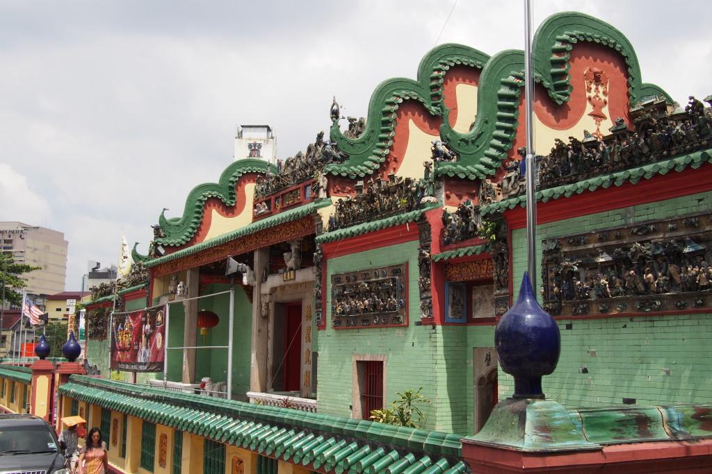 Chan She Shu Yuen Temple