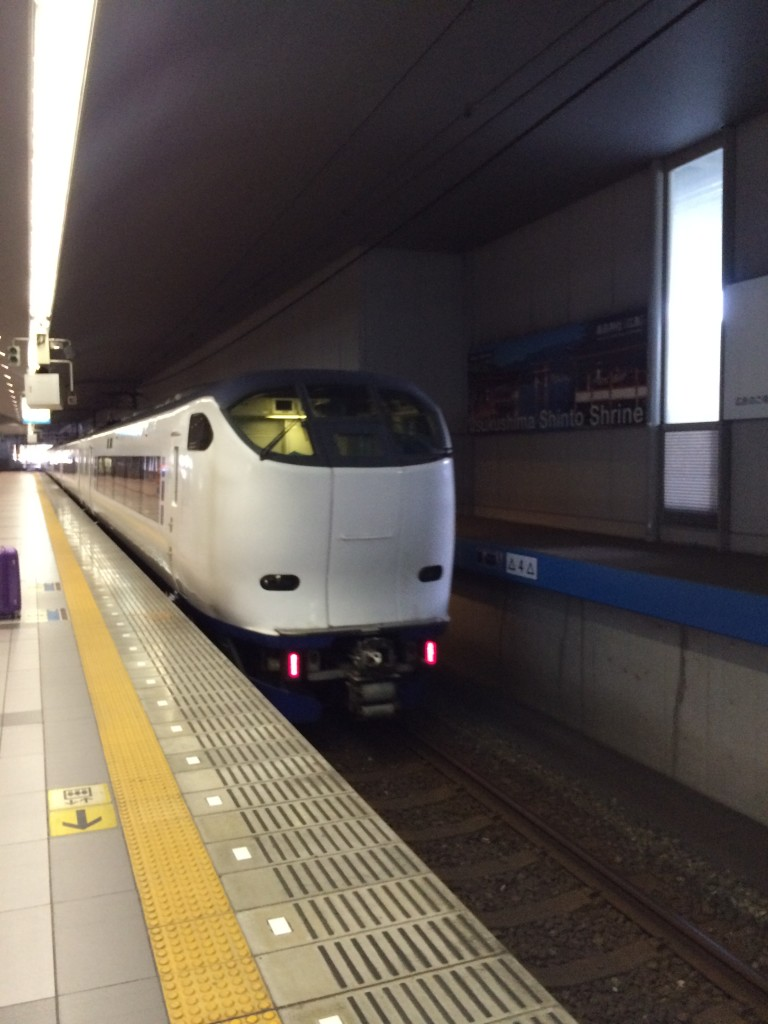 A fast train from Kansai Airport to Kyoto Station...