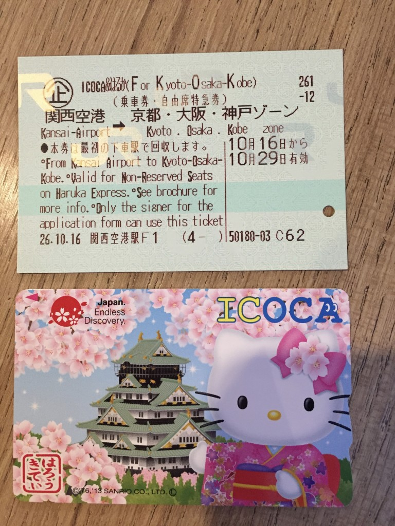 Top card is a Haruka ticket... Bottom is ICOCA card which you can use to access JR trains...