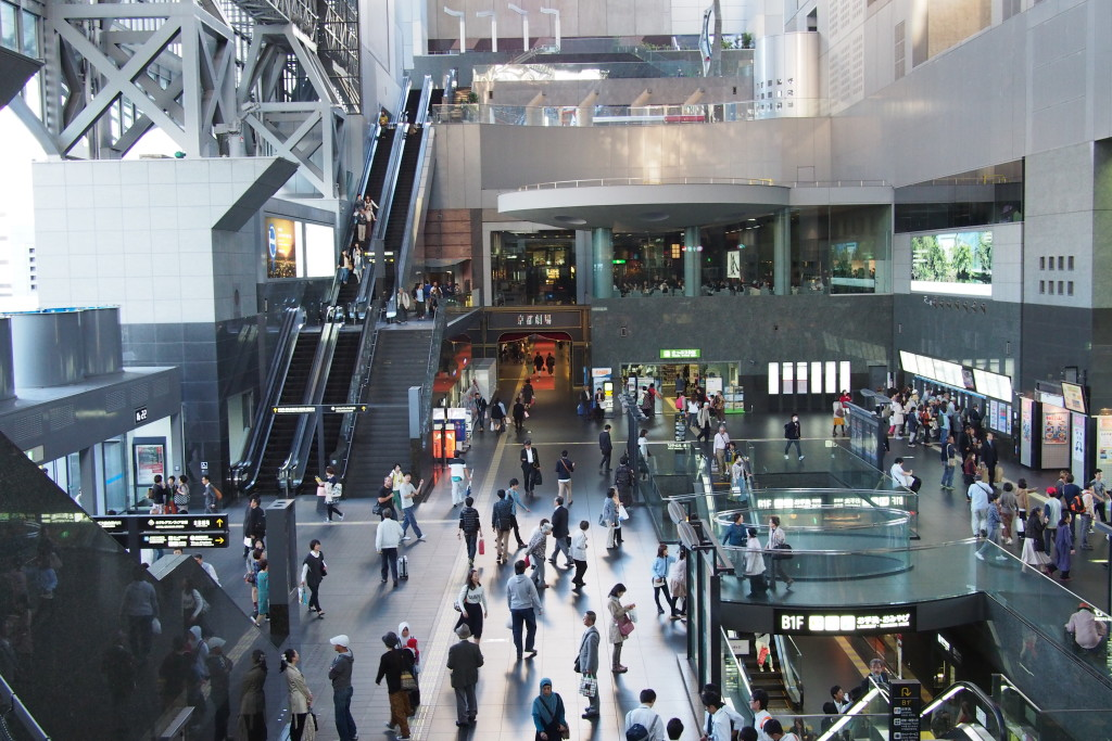 Kyoto Station is also a good place to find food and shops...