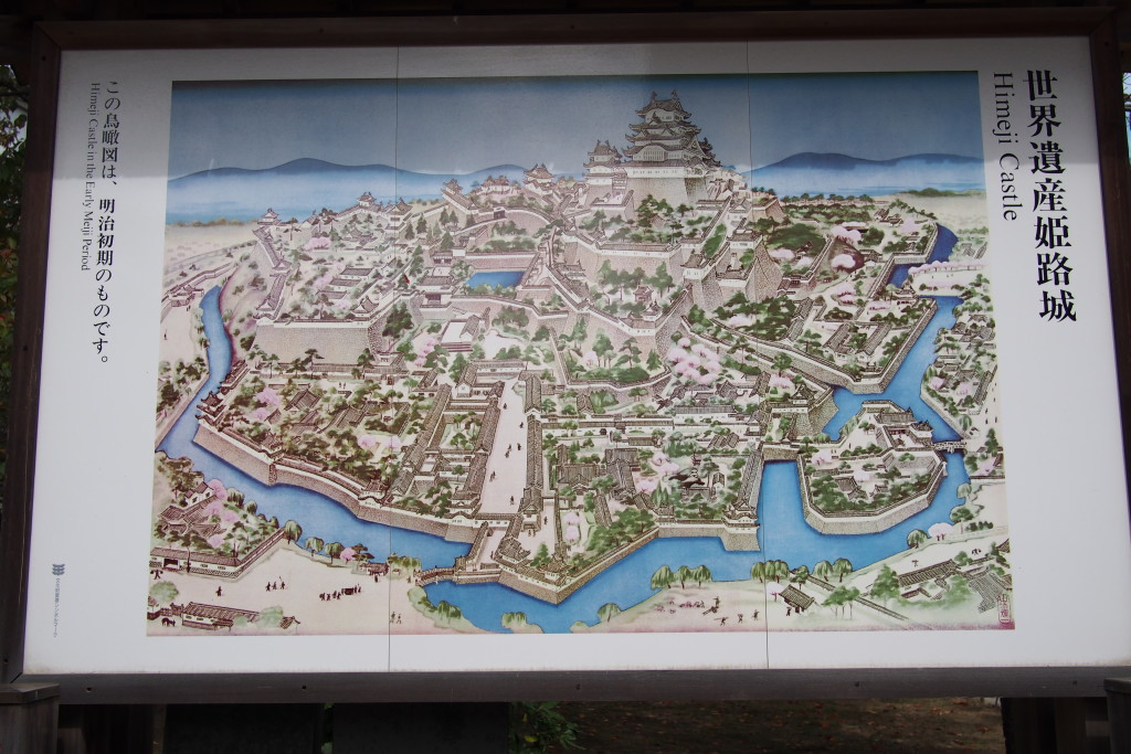 A showing how immense Himeji Castle complex is...