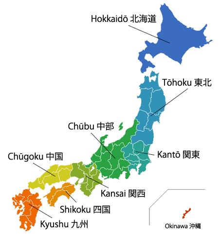 regions-of-japan