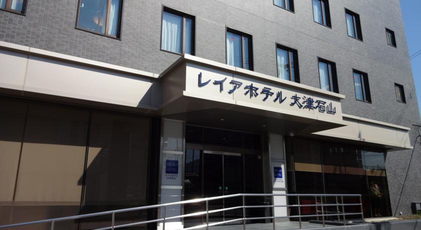 Reiah Hotel Otsu Ishiyama Review