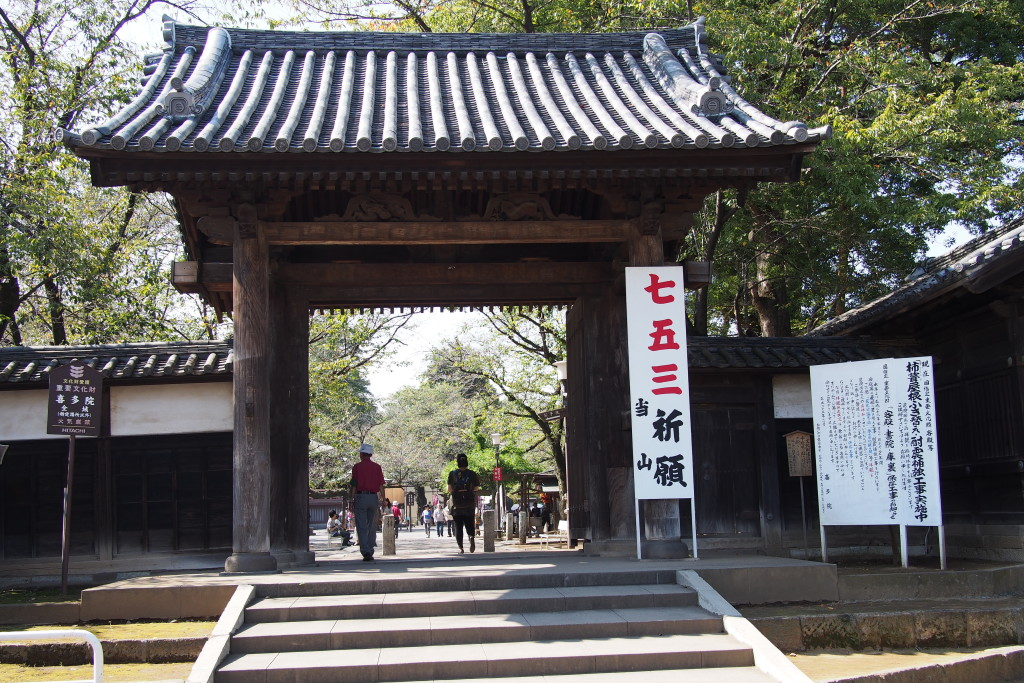 Kitain Temple is located not far at all from the main street of Kawagoe...