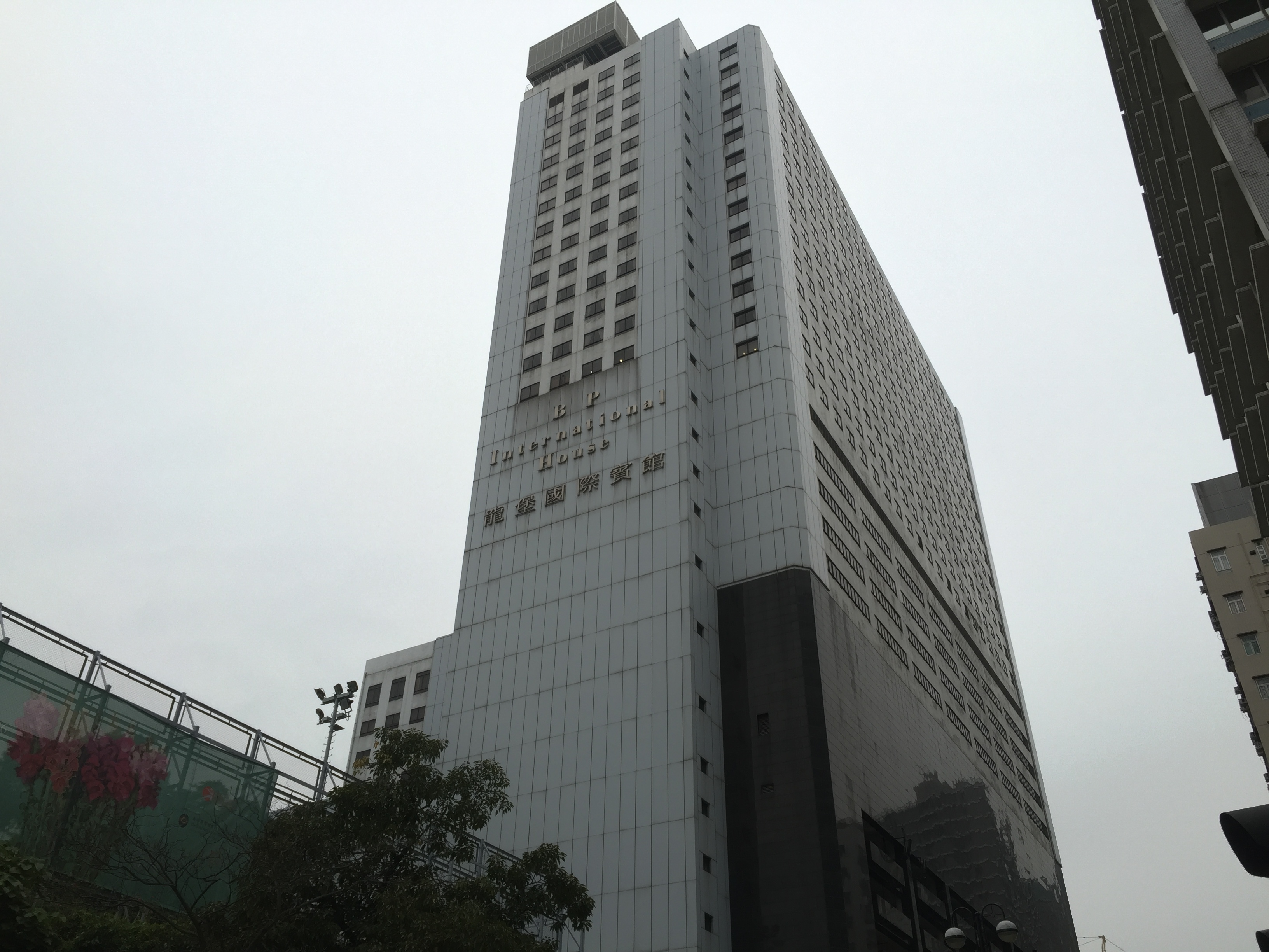 BP International Hotel Hong Kong Review