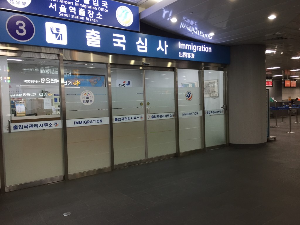 There's even an immigration office so you won't have to wait long lines at Seoul Airport passport control...