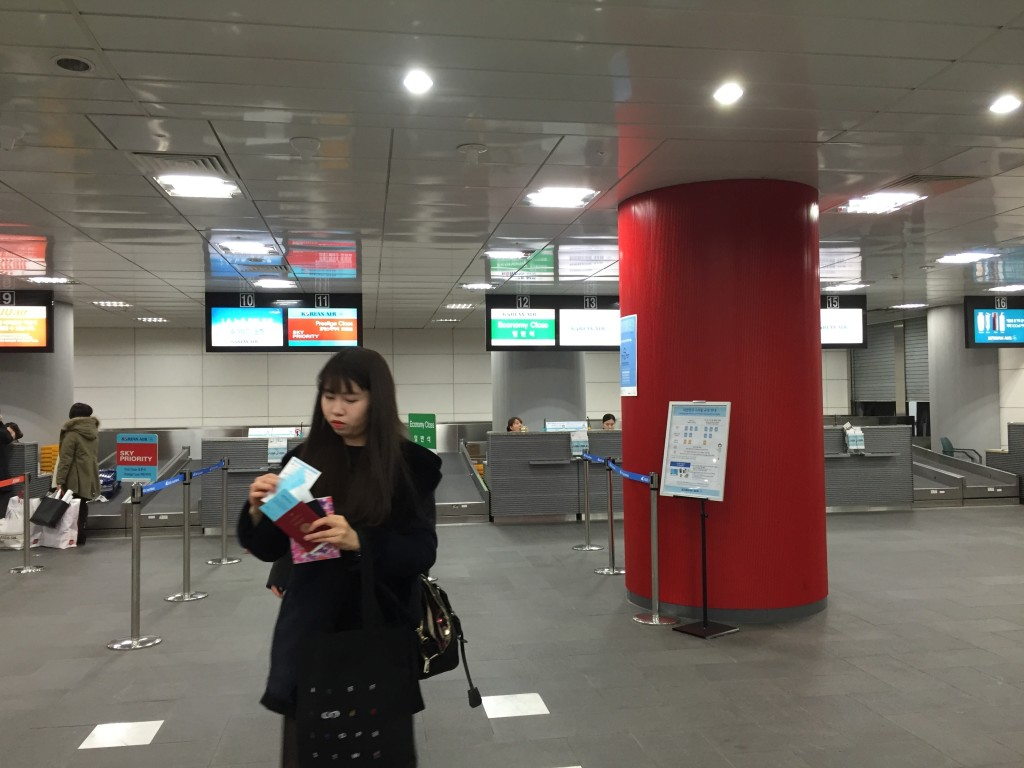 A convenient Korean Air check in counter plus you can drop off your check in luggage...