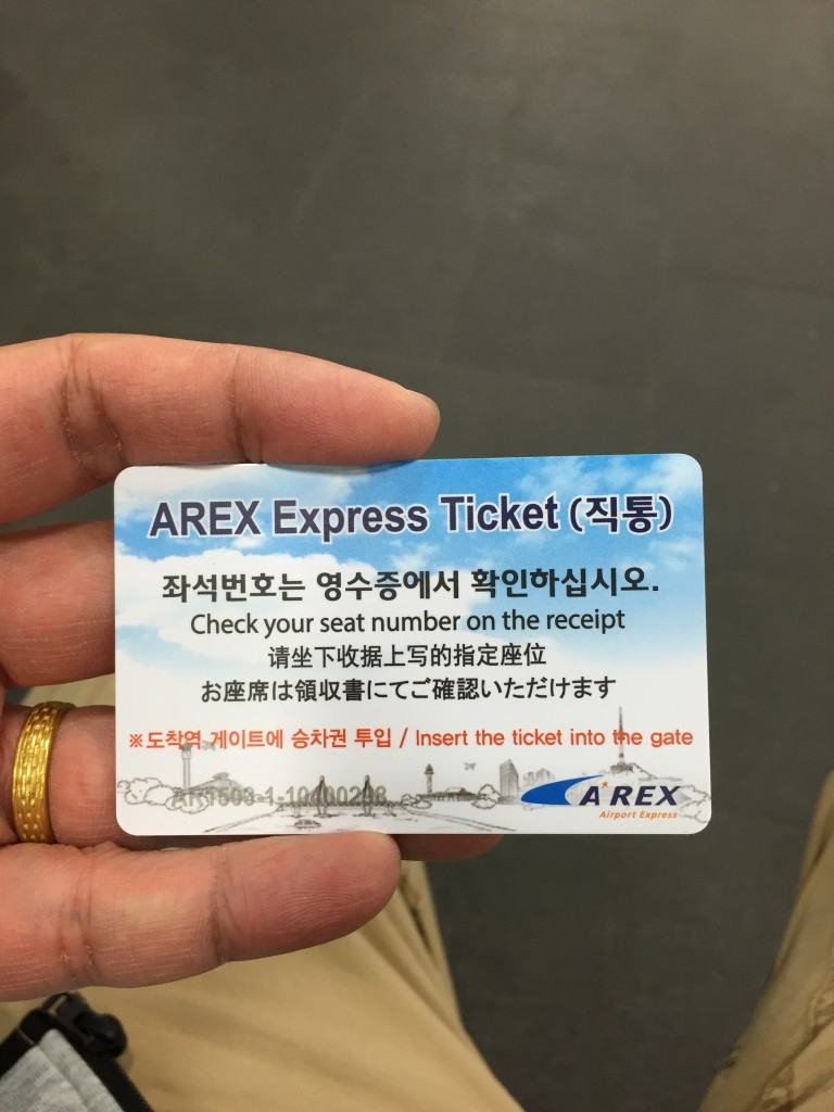 An AREX card used to pass through the entrance gate...