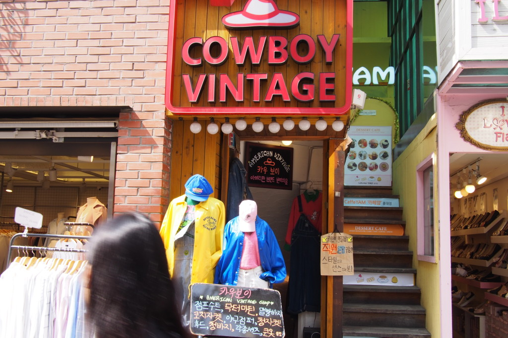 Hongdae is well known as a place for second hand clothing shops...
