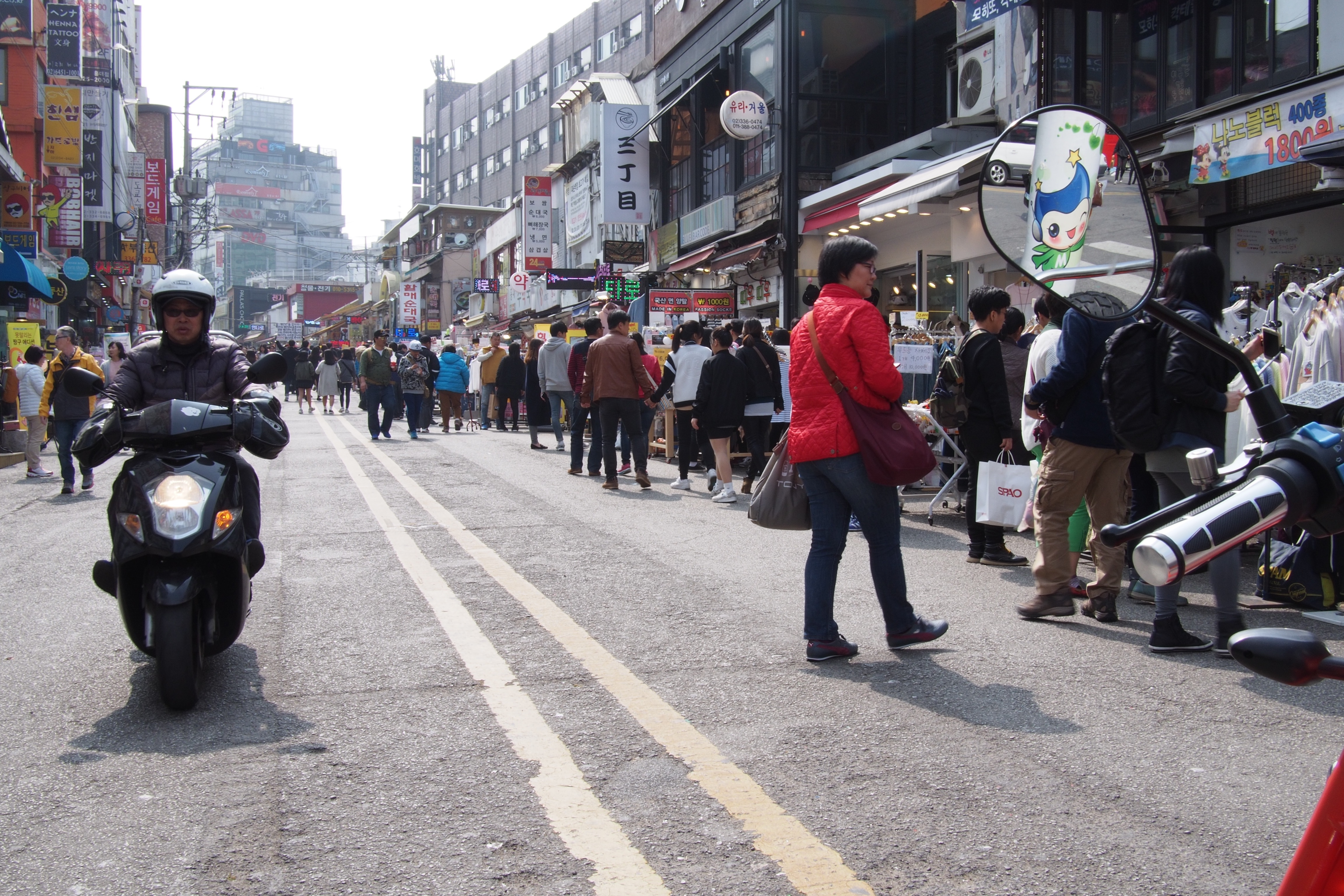 What to Do in Hongdae  Seoul, South Korea