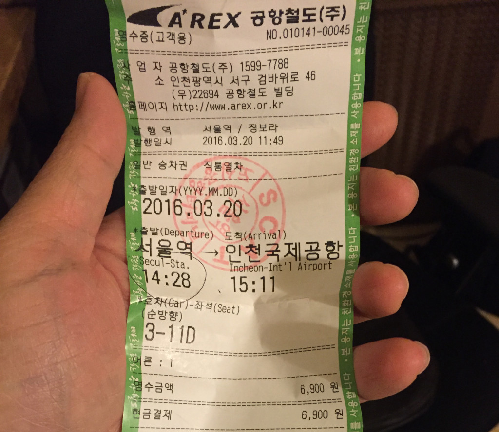 Show your Korean Air plane ticket and you'll get a discount for the AREX...