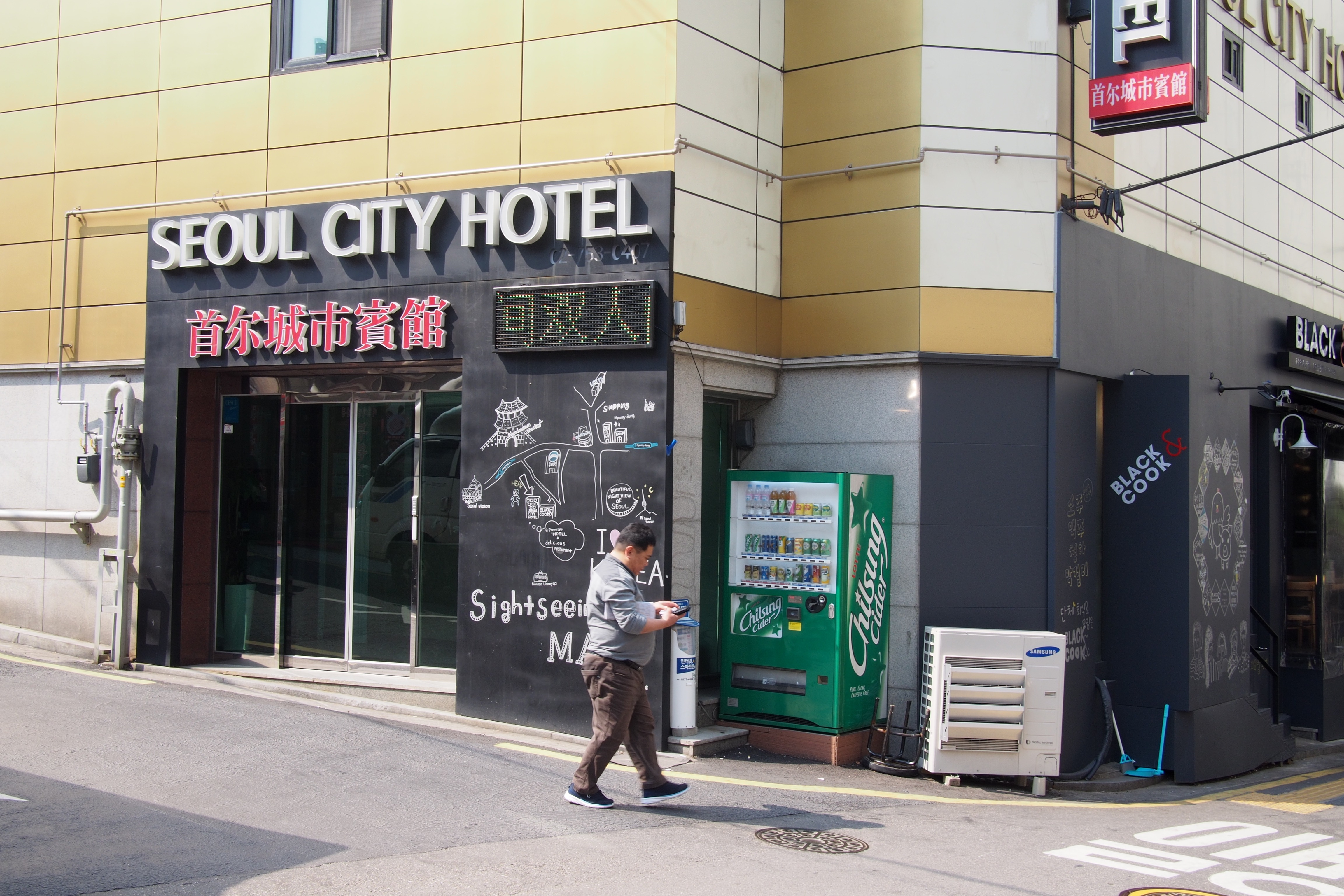 Seoul City Hotel Review