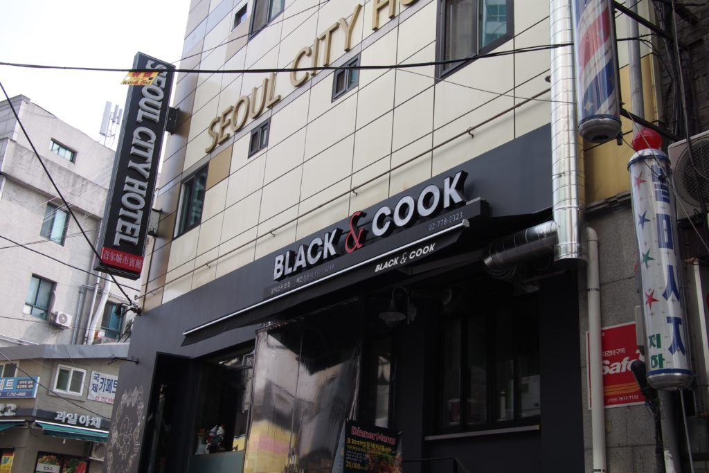 Black & Cook is a restaurant downstairs from Seoul City Hotel. You find this restaurant and you'll find the hotel.