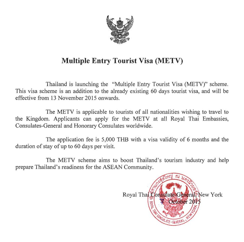 METV Thai Consulate NYC