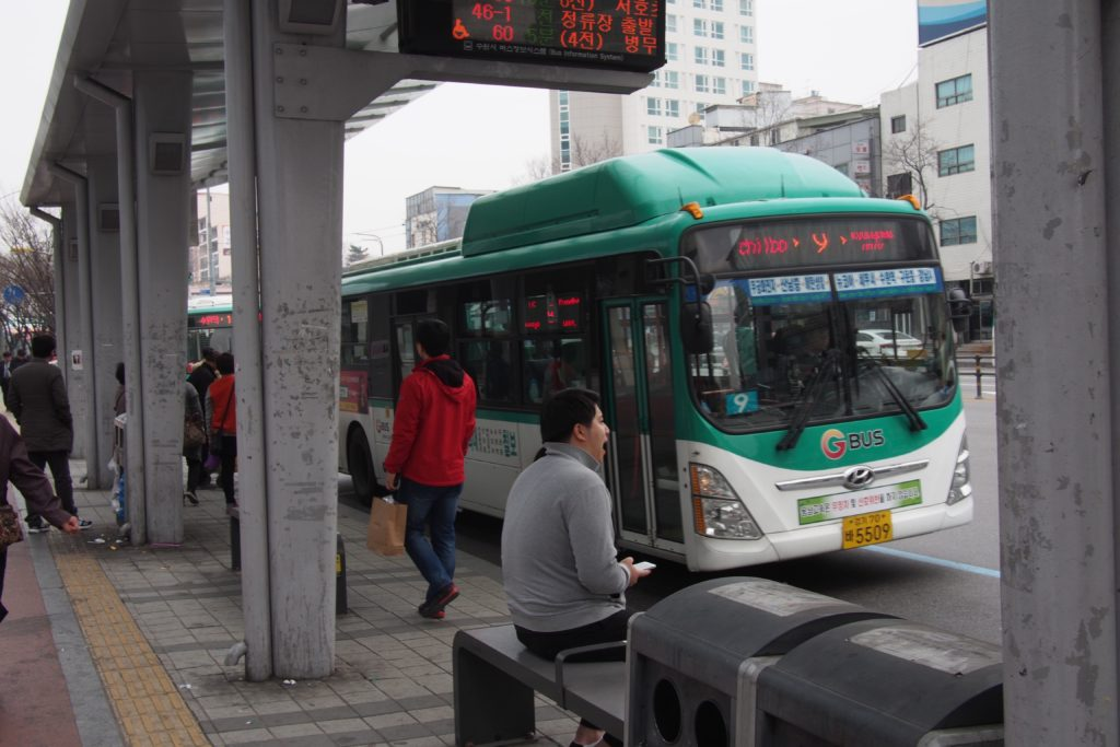 This where bus numbers 11, 13, 36 and 39 stop and will take you to Paldamun, the south side of Hwaseong Fortress...