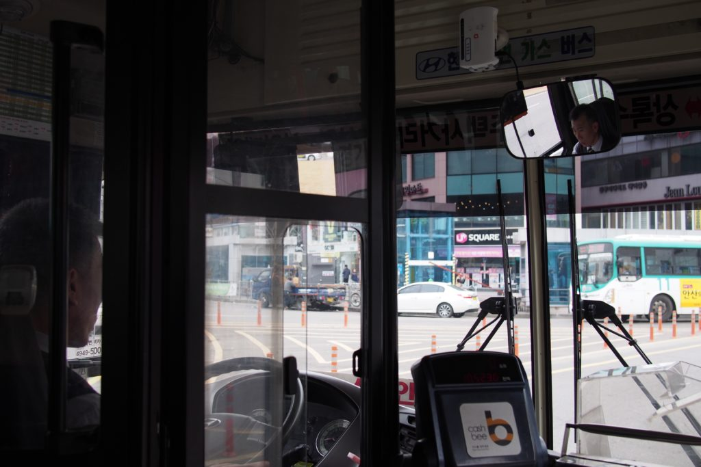 I took bus #9 to Paldamun and the bus fare was 1300KRW. Be sure to have exact change or have a T-Money card...