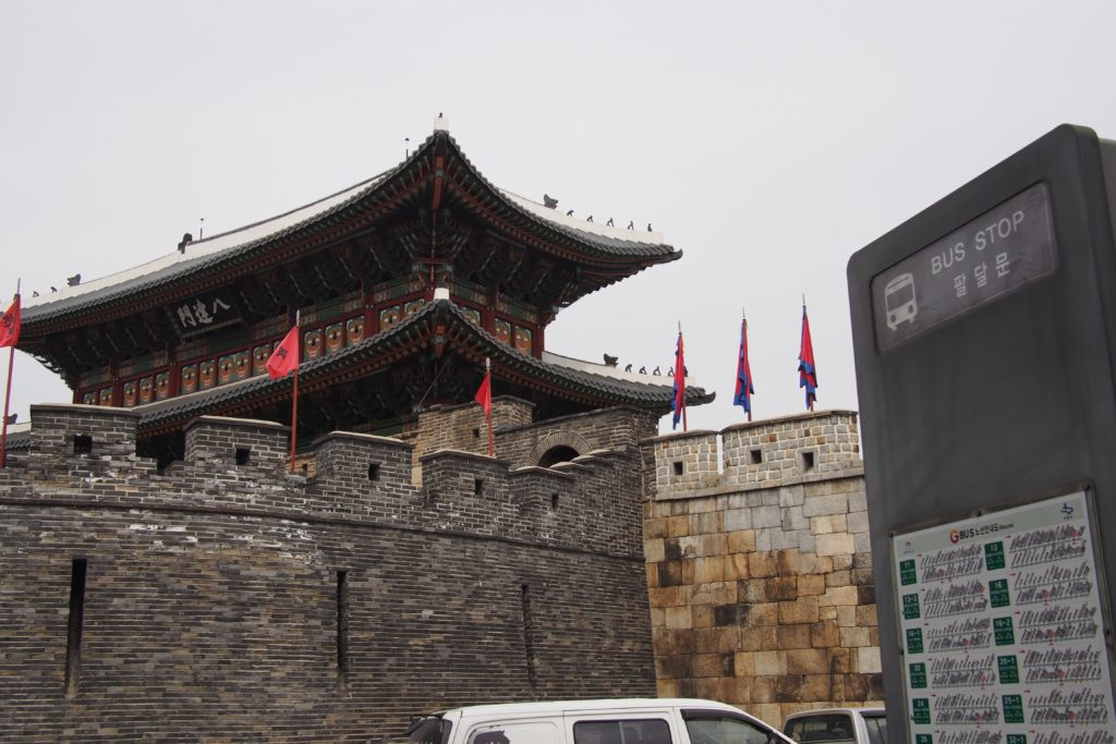 Get off at Paldamun Gate bus stop where your journey to Hwaseong Fortress begins!...