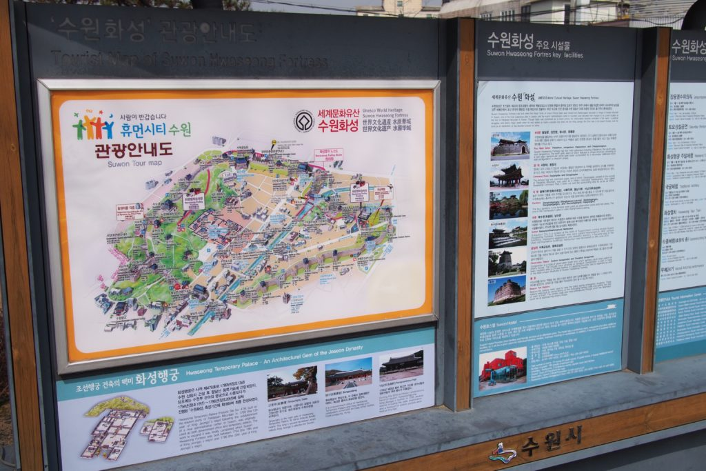 There are plenty of maps around the Suwon...