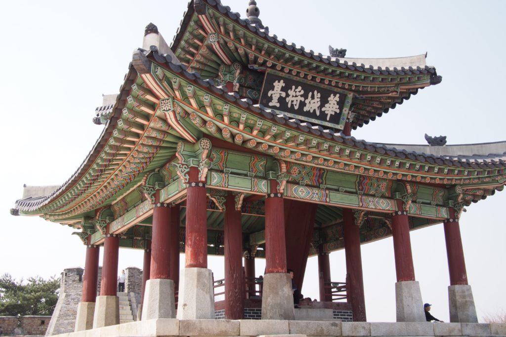 Seojangdae command post...