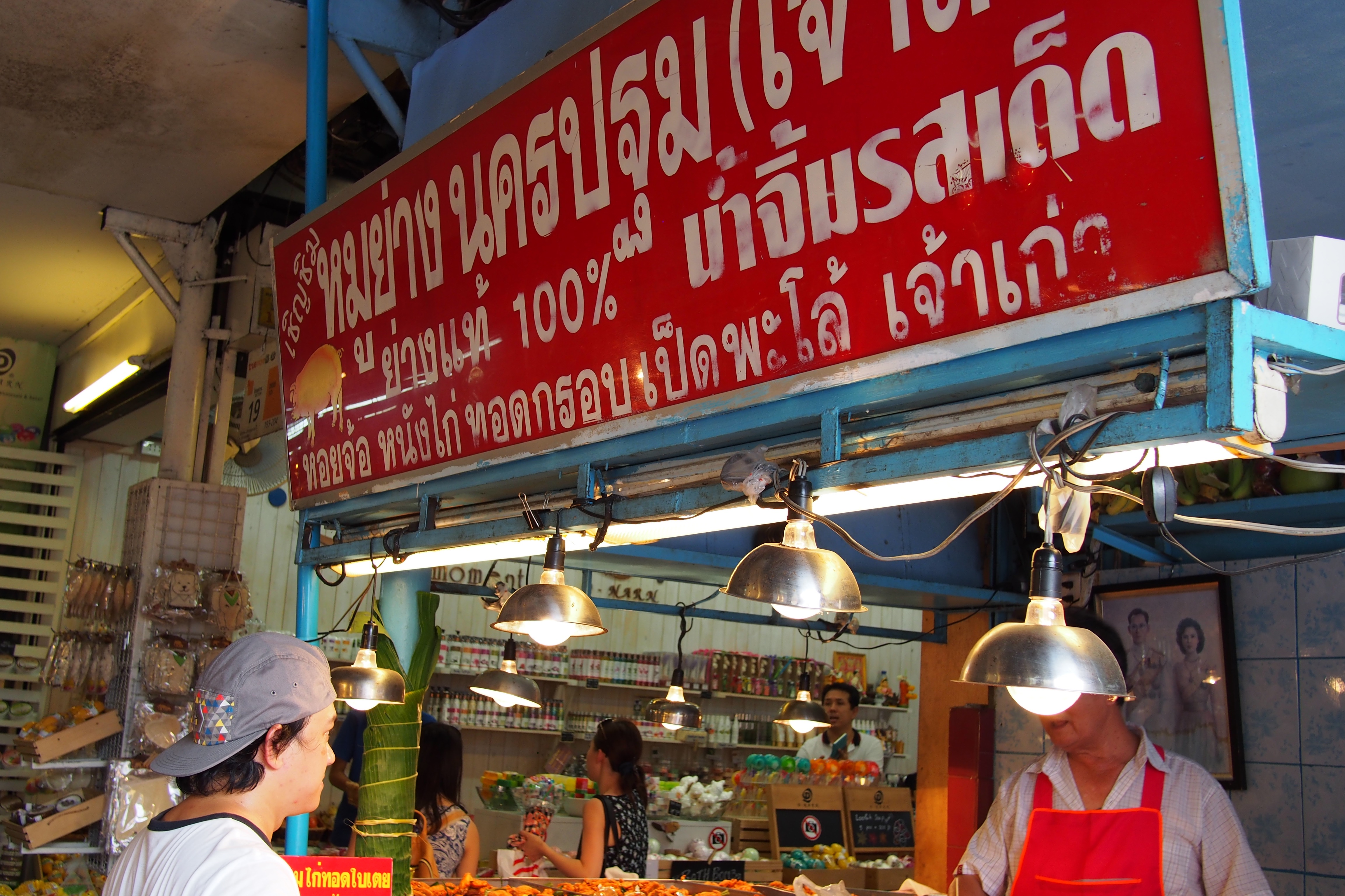 The Must Visit Spots in Chatuchak Weekend Market - The ...