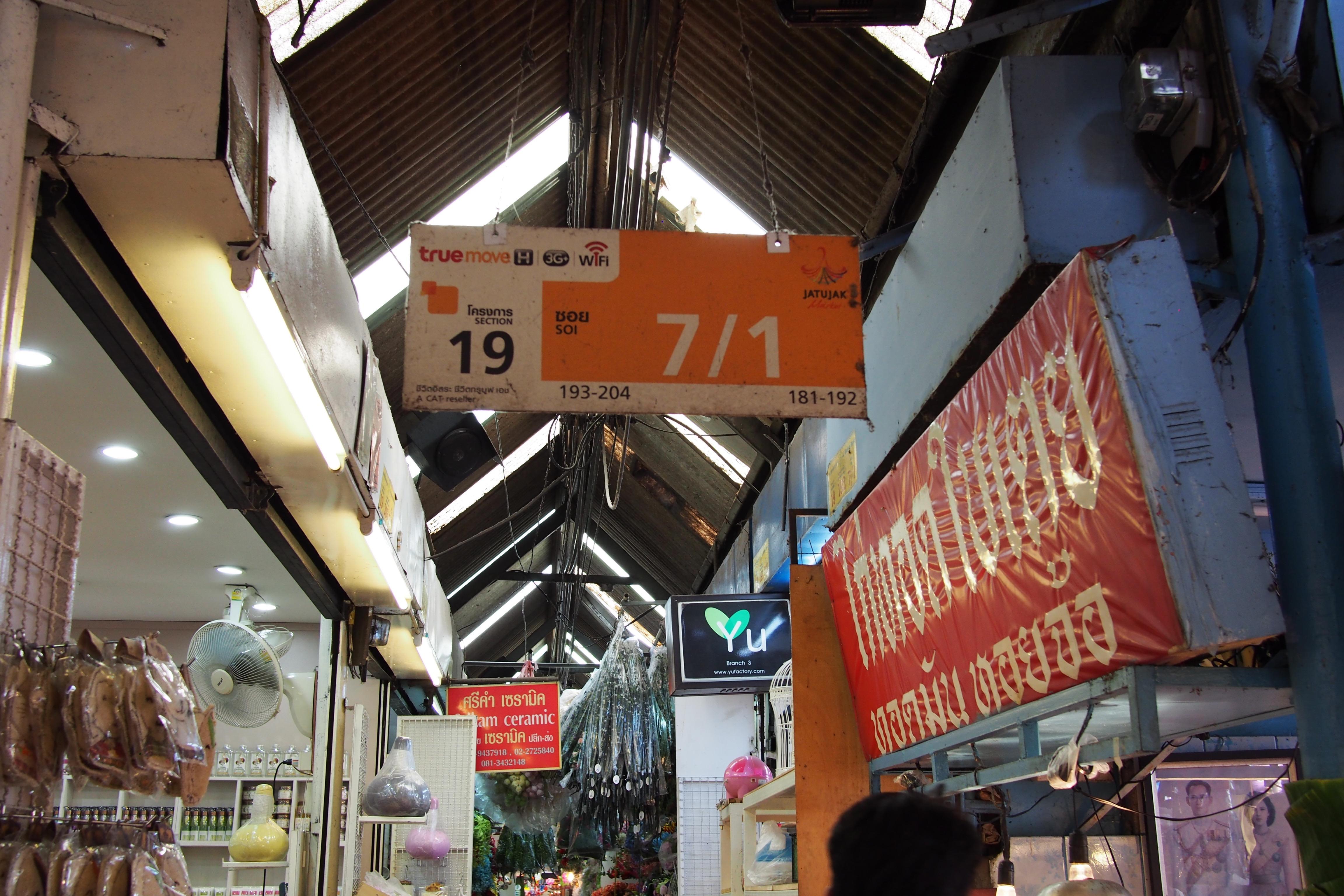 Roast pork shop in Chatuchak