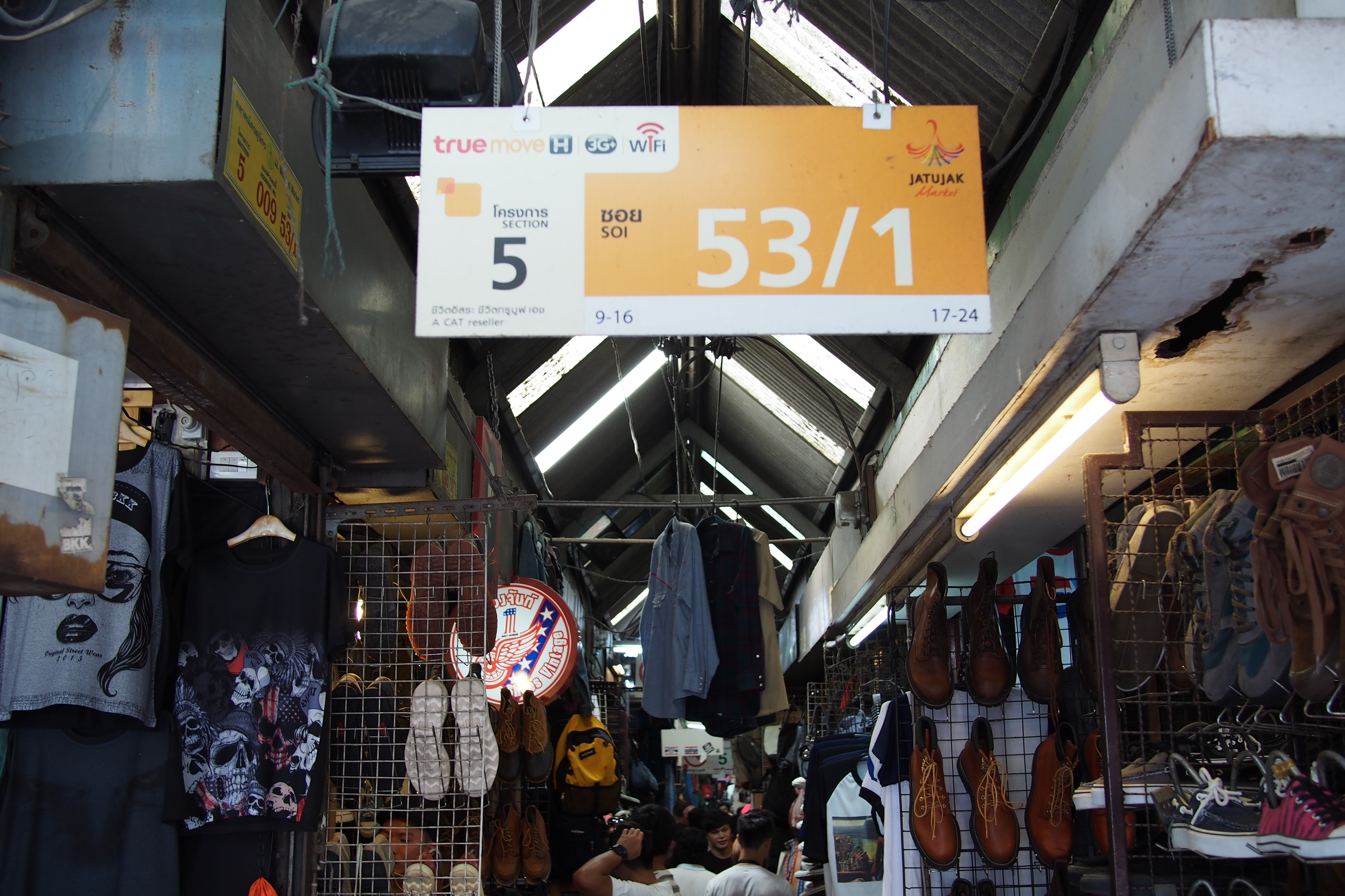Used Clothes Shops in Chatuchak