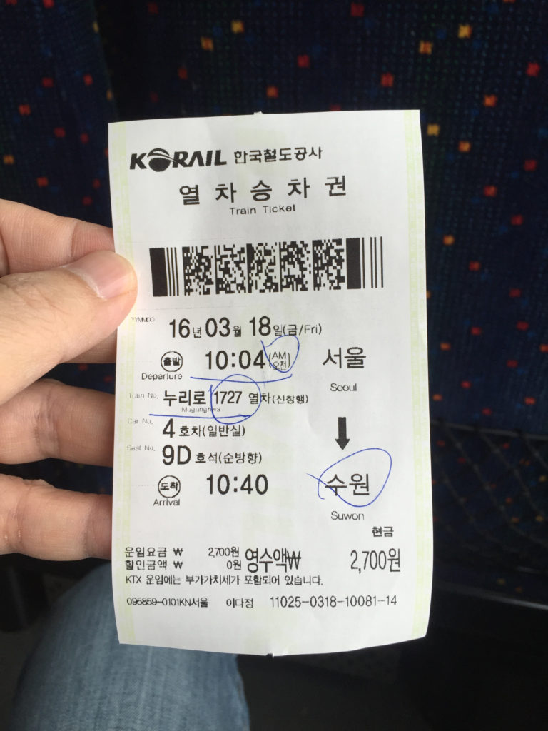 Suwon, here I come. A Korail ticket to Suwon...