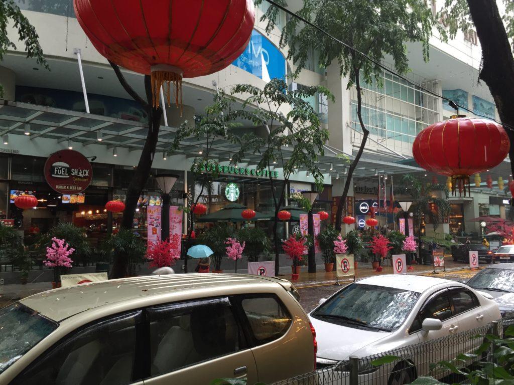 Low Yat Plaza Kl
