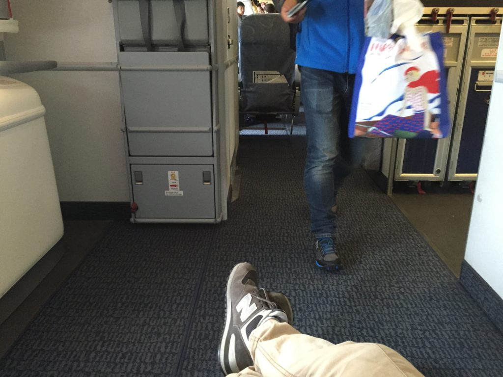 Poor man's first class seats at Air China...