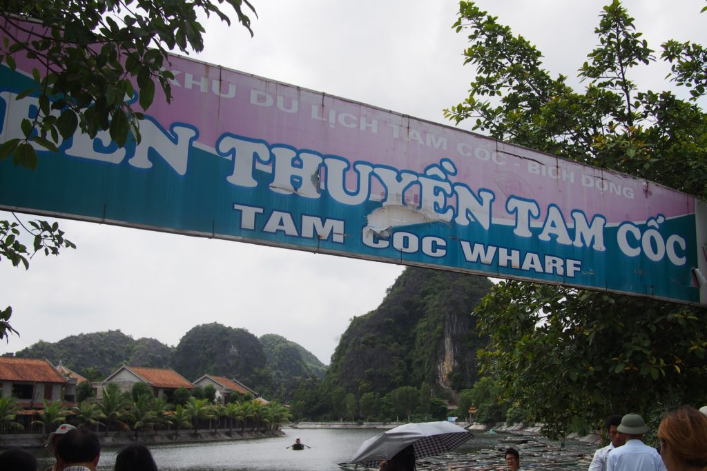 Tam Coc Wharf