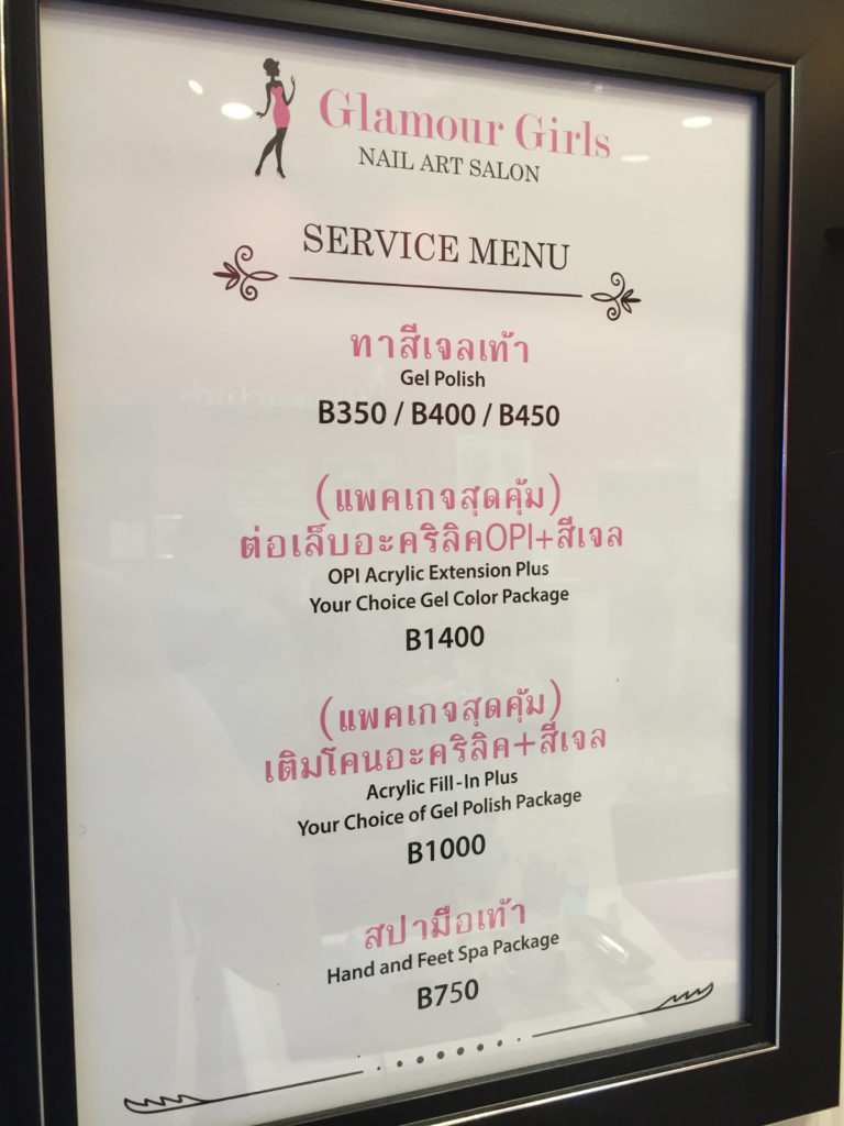 Price menu at Glamour Girls in Bangkok