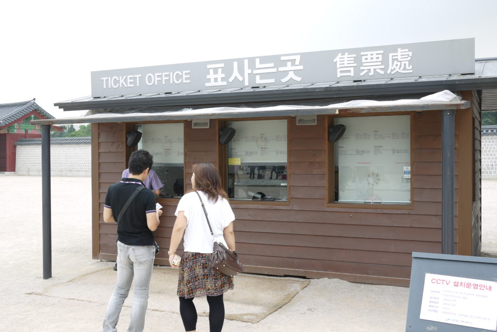 Ticket offices are found at all palace entrances (except Gyeonghuigung Palace because it's free)...
